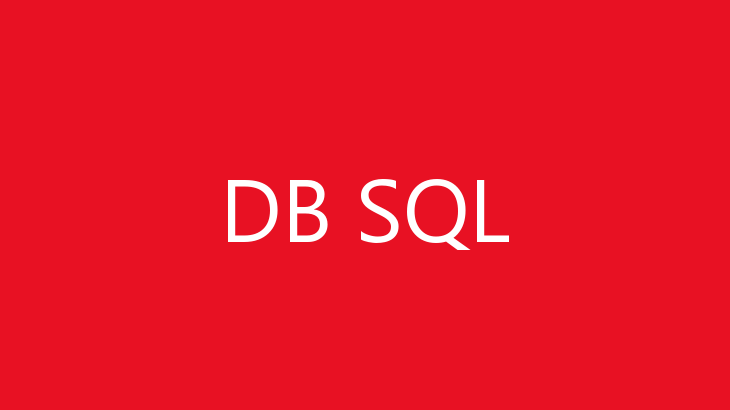 [MS SQL] Insertしたデータの ID(IDENTITY) を取得する方法