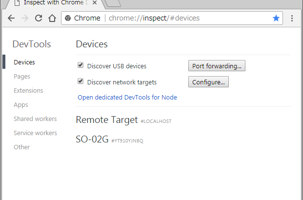 Android Chrome + Developer Tool で Webページのデバッグを行う方法